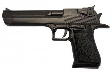 Semiautomatic pistol, USA-Israel 1982