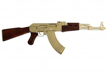 Fusil d'assaut AK47, Russie 1947